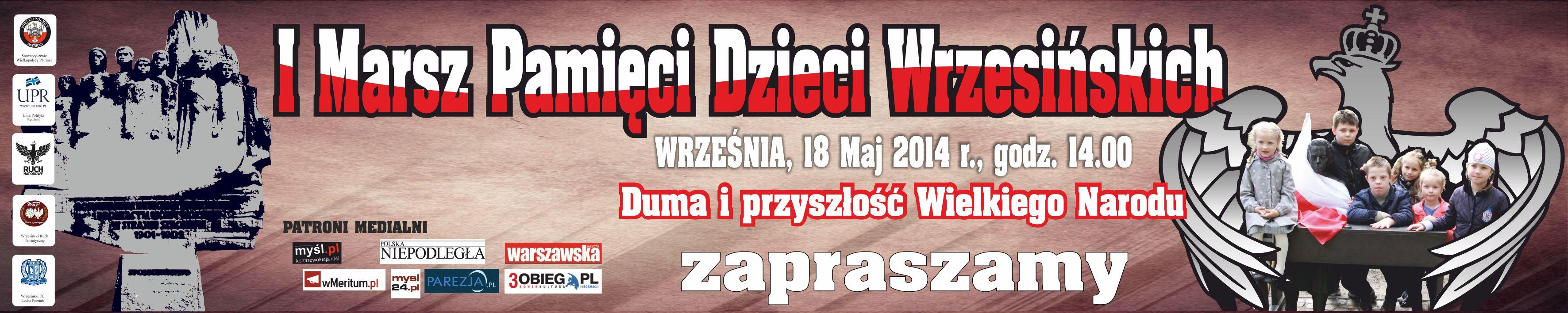 I Marsz Pamięci Dzieci Wrzesińskich