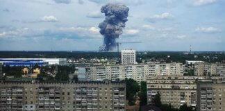 Eksplozja w Dzierżyńsku