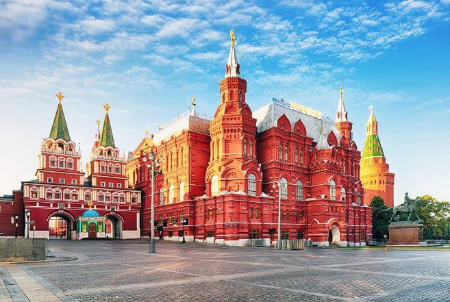 Plac Czerwony, Moskwa